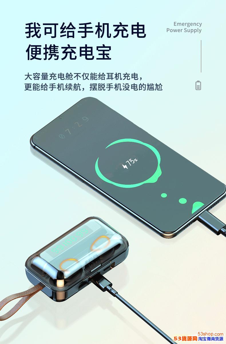 新品爆款F9-5流光无线蓝牙耳机彩灯tws5.0带绳触控三数显运
