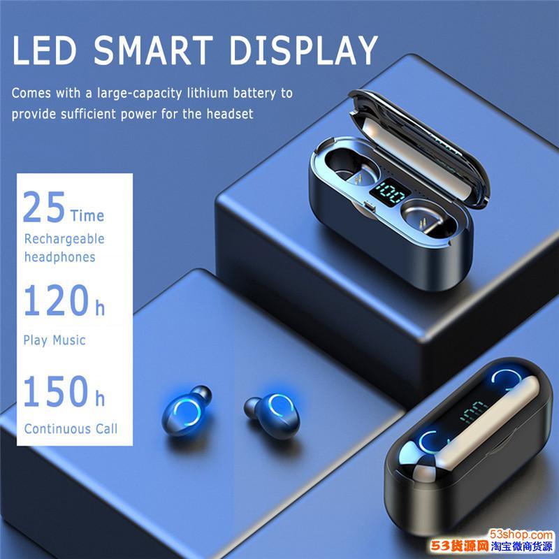 触控数显呼吸灯F9-8蓝牙耳机带充电宝功能5.0圆灯F9 TWS