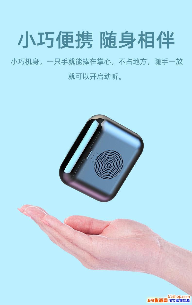 跨境私模TWS无线耳机音箱二合一 数显触摸 F9蓝牙耳机