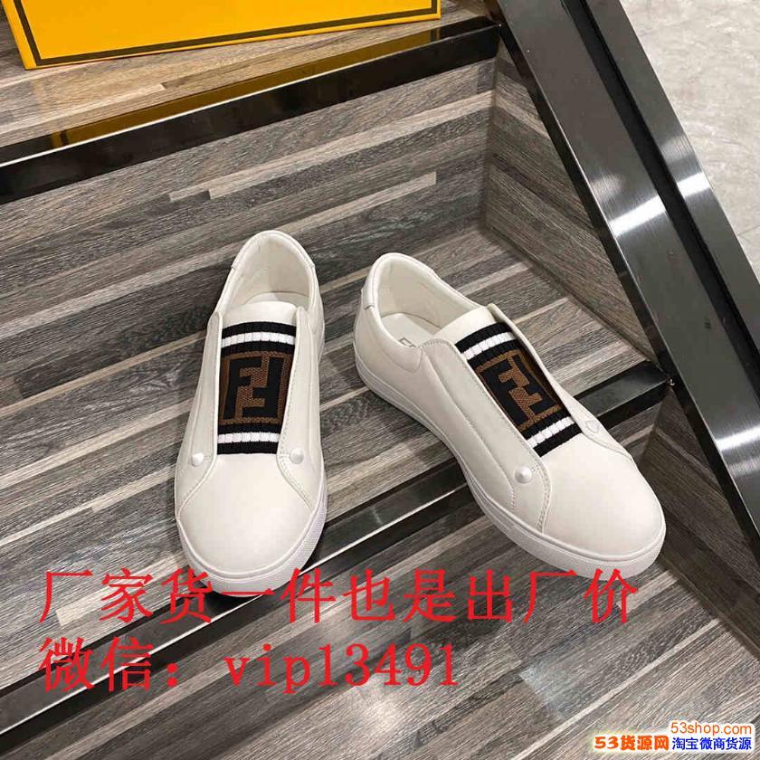 著偧品货源,名鞋货源批发,可一件代发,全国邮寄