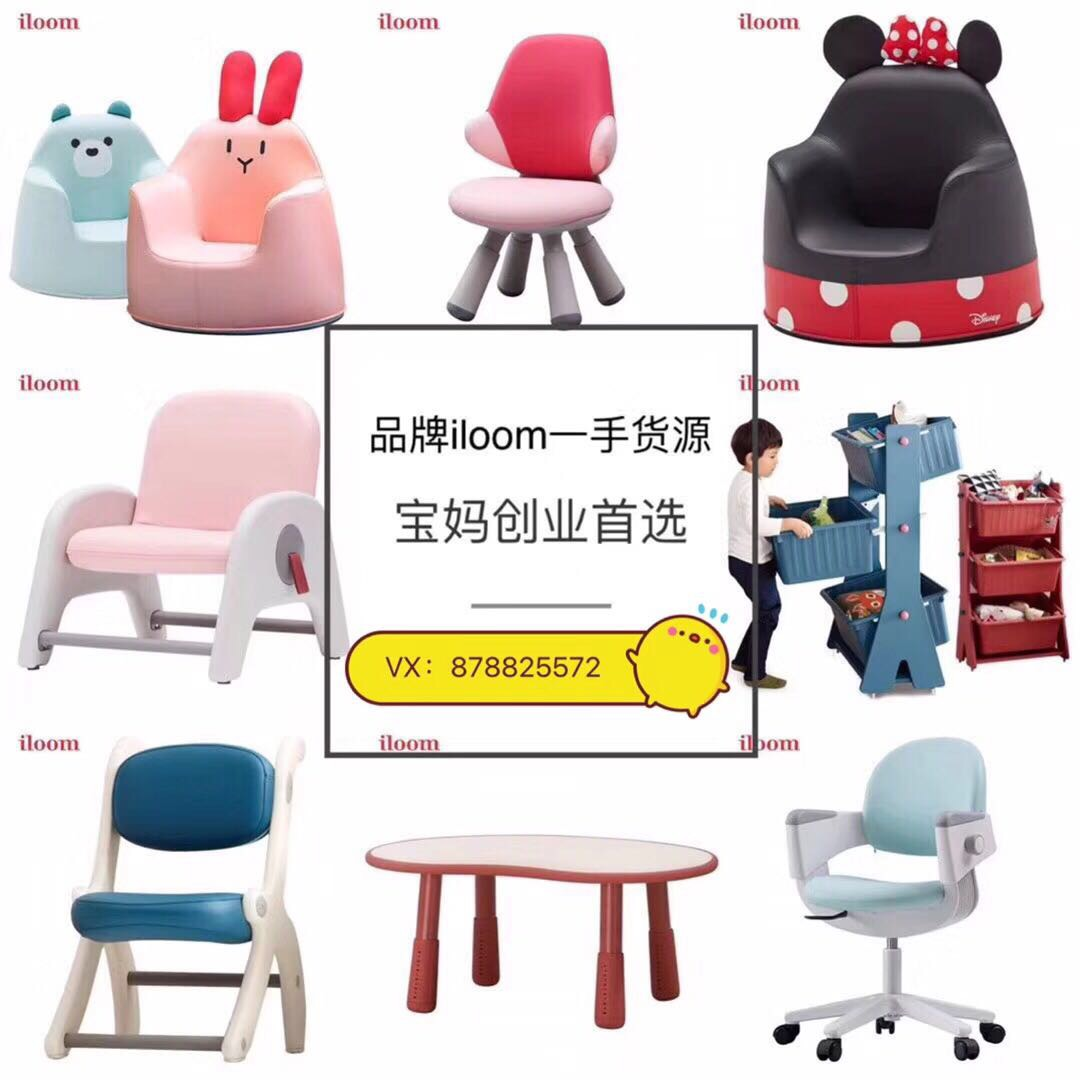品牌玩具童装母婴用品一手货源微商代理一件代发纸尿裤尿不湿加盟货源图片