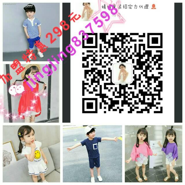 童装招实力加盟图片