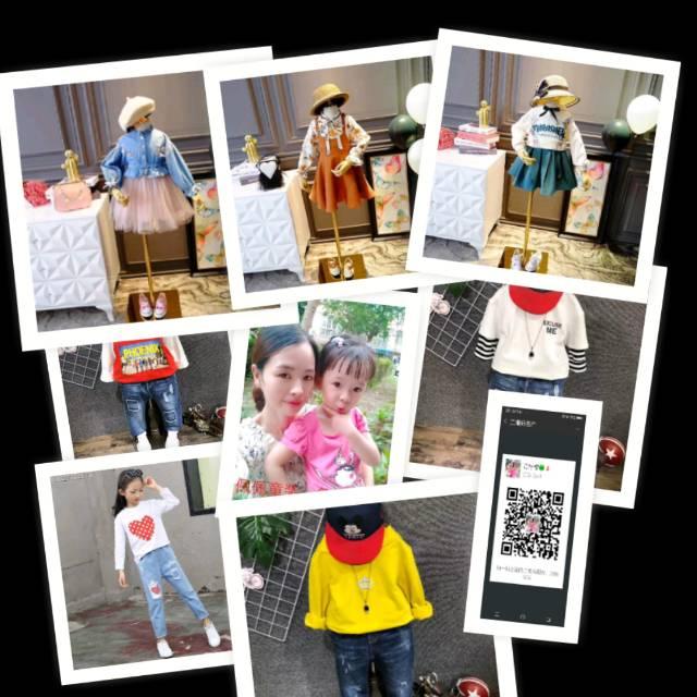 童装童鞋,书包,玩具,一手货源,免费代理(零投资)图片