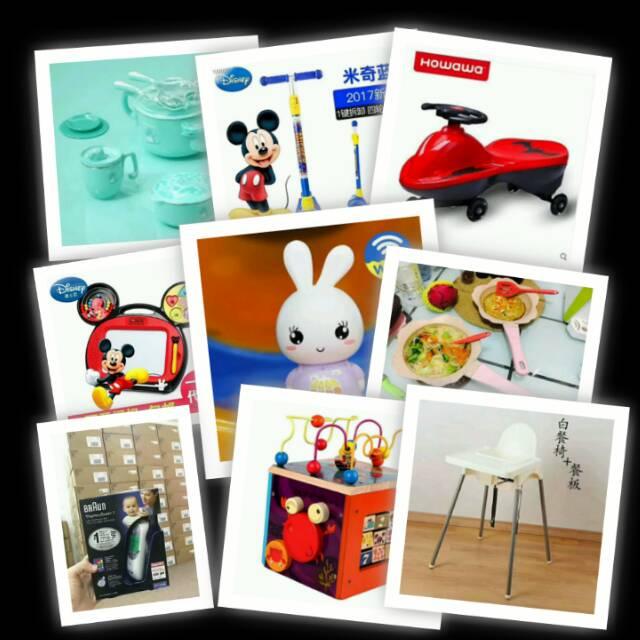 品牌童车玩具餐椅招免费代理招加盟图片