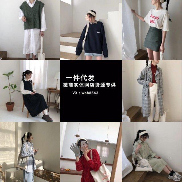 杭州四季青女装童装货源招微商代理一件代发厂家货源图片
